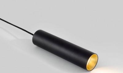 Nuolaidos įmontuojamiems šviestuvams