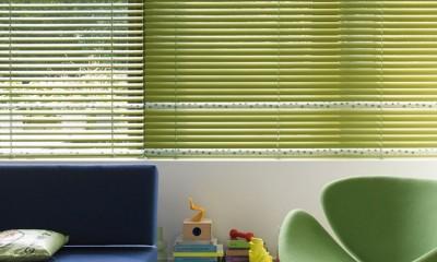 horizontalios žaliuzės